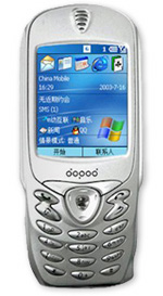 Dopod 515 (HTC Canary)