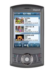 Dopod P800W (HTC Artemis 160)