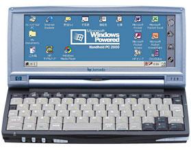 Hewlett-Packard Jornada 728