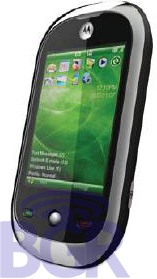 Motorola Atila