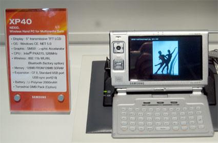Samsung NEXiO XP40