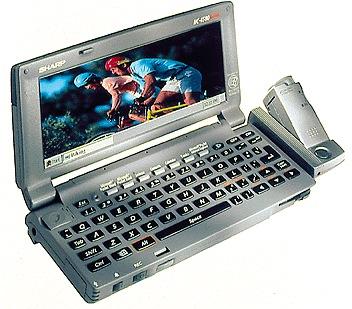 Sharp Mobilon HC-4600