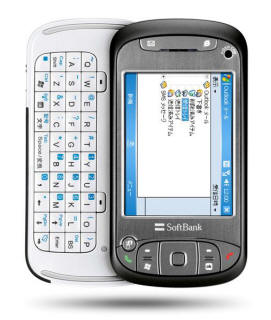 SoftBank X01HT (HTC Hermes 200)