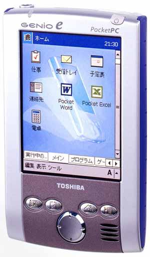 Toshiba Genio e550