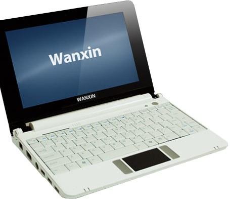 Wanxin H1