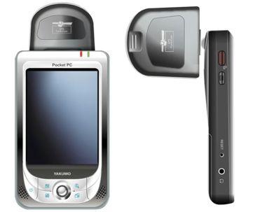 Yakumo PDA deltaX GPS