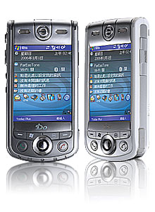 iDO S601 (Kinpo Neon)